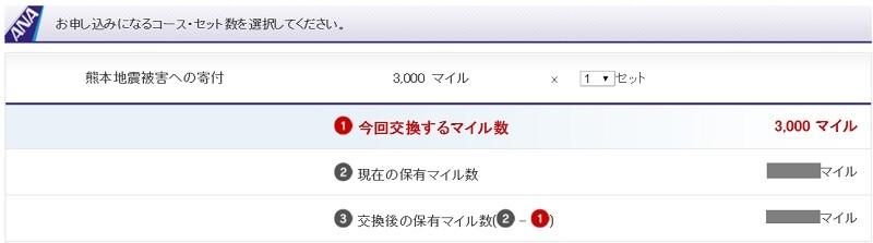 f:id:tonogata:20160416212904j:plain:w400