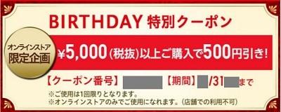 f:id:tonogata:20160513003951j:plain:w300