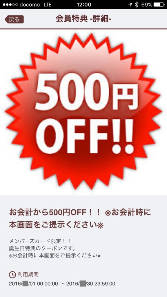 f:id:tonogata:20160521222400j:plain:w300