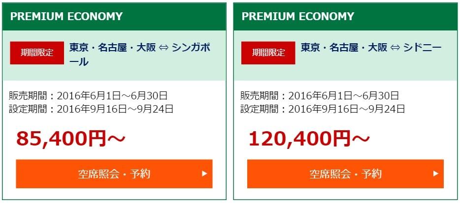 f:id:tonogata:20160609002719j:plain:w400
