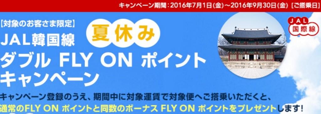 f:id:tonogata:20160621004345j:plain:w400