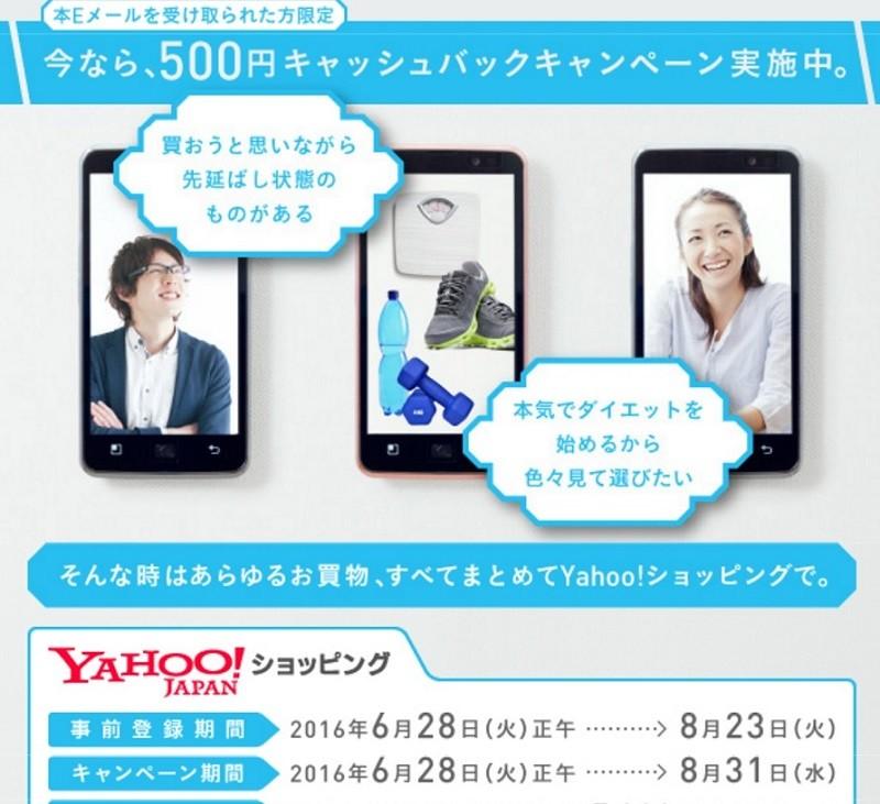 f:id:tonogata:20160703030016j:plain