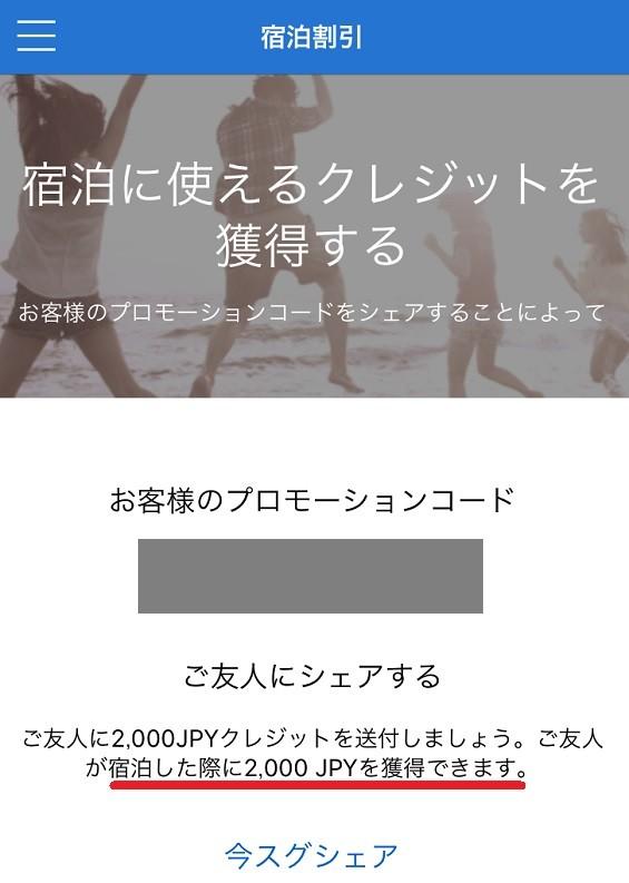 f:id:tonogata:20160713213327j:plain:w300