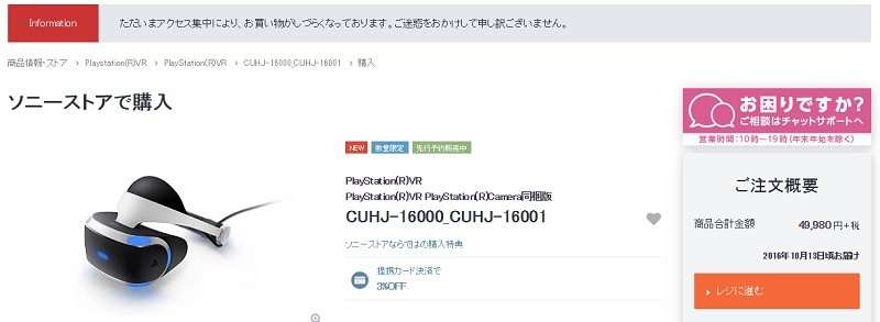 f:id:tonogata:20160723121455j:plain:w600