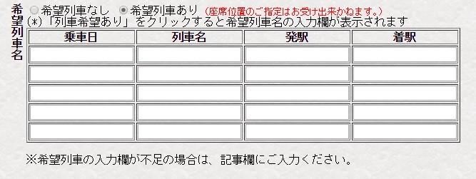f:id:tonogata:20160808010144j:plain