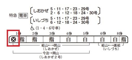 f:id:tonogata:20160808011959j:plain:w400