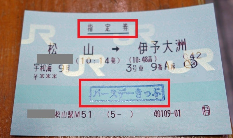 f:id:tonogata:20160808080257j:plain:w400