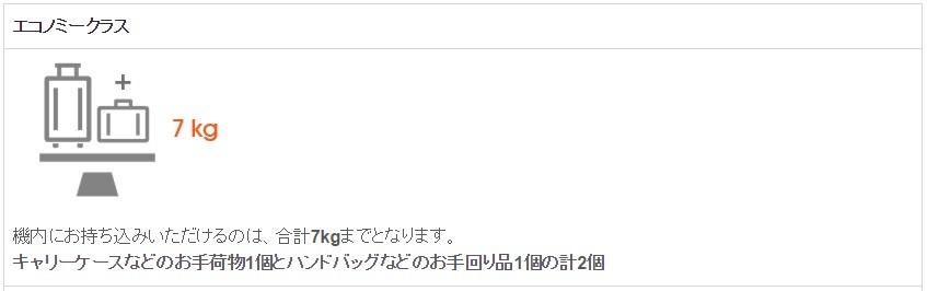 f:id:tonogata:20160827034949j:plain