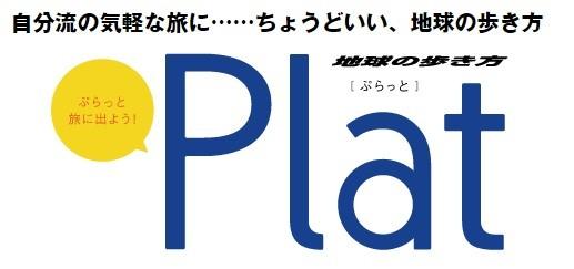 f:id:tonogata:20160830014119j:plain:w300