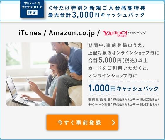 f:id:tonogata:20160905220402j:plain:w600
