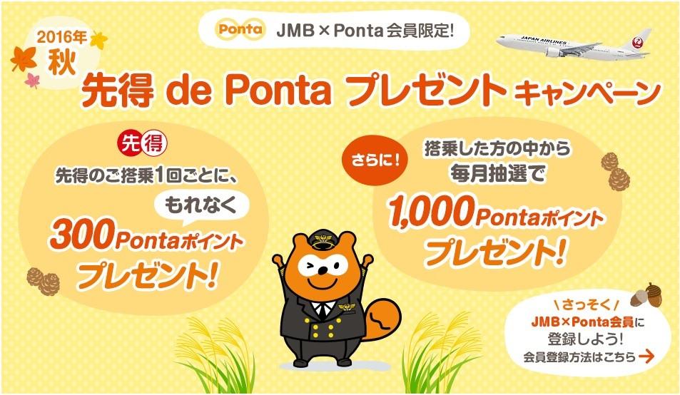 f:id:tonogata:20160916231839j:plain:w400