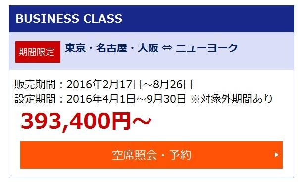 f:id:tonogata:20160920215341j:plain:w400