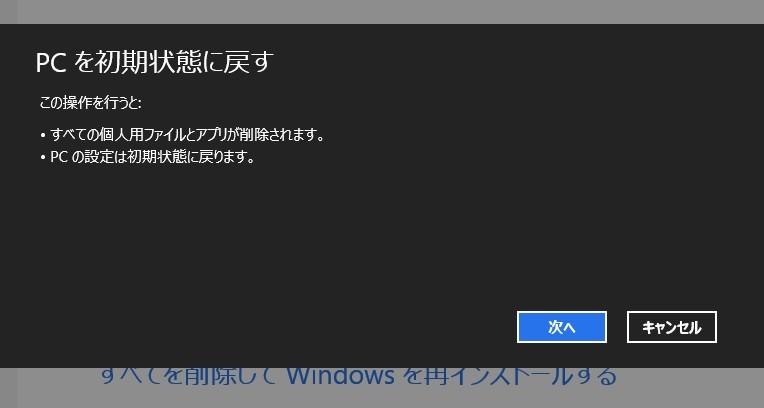 f:id:tonogata:20160925151829j:plain