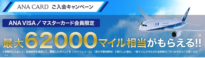 f:id:tonogata:20161002011847j:plain:w400