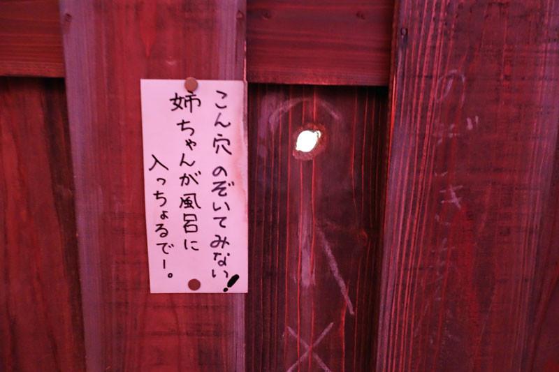 f:id:tonogata:20161019003226j:plain