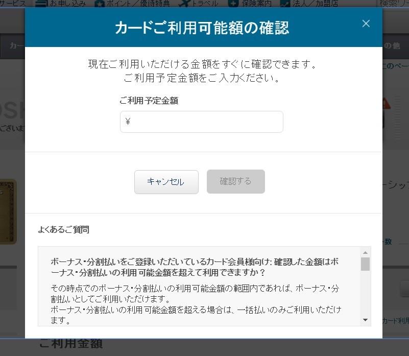 f:id:tonogata:20161108005910j:plain:w400