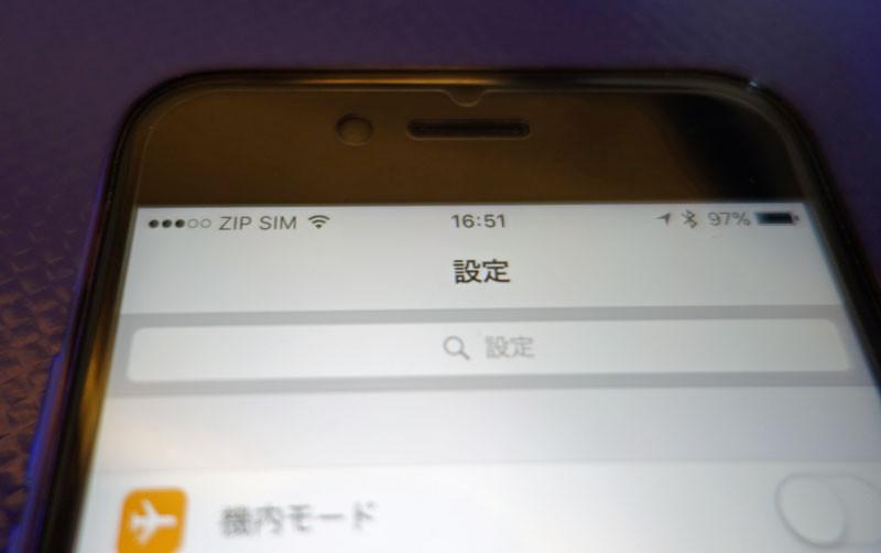 f:id:tonogata:20161120145811j:plain:w400