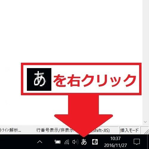 f:id:tonogata:20161127105608j:plain:w300