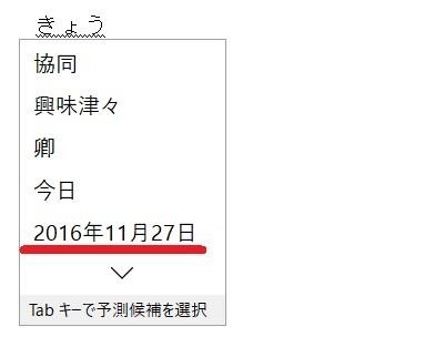 f:id:tonogata:20161127110446j:plain:w300