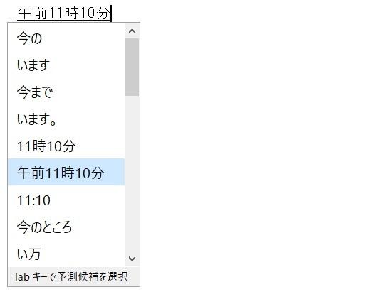 f:id:tonogata:20161127111240j:plain:w300
