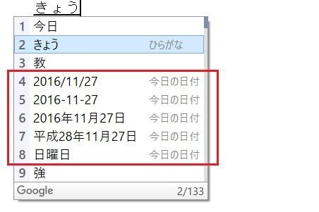 f:id:tonogata:20161127113513j:plain:w300