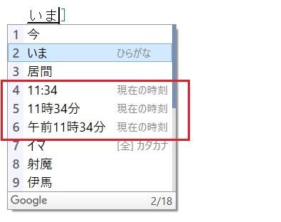 f:id:tonogata:20161127113524j:plain:w300