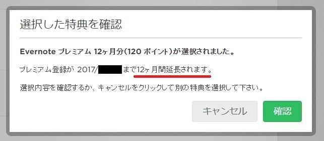 f:id:tonogata:20161201003843j:plain:w600
