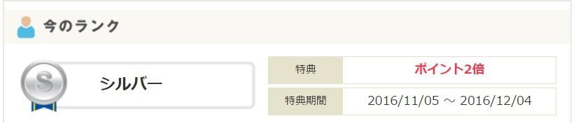 f:id:tonogata:20161203223511j:plain:w500