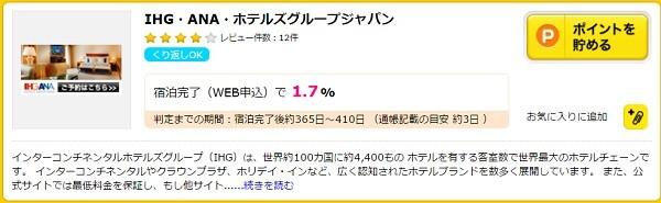 f:id:tonogata:20161206075840j:plain:w600