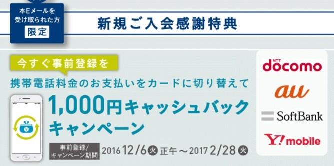 f:id:tonogata:20161210145958j:plain:w400