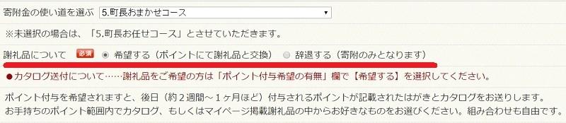 f:id:tonogata:20161212230105j:plain:w600