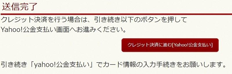 f:id:tonogata:20161212230610j:plain:w600