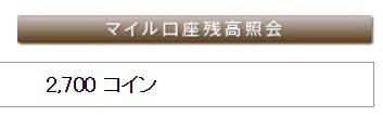f:id:tonogata:20161213235109j:plain:w400