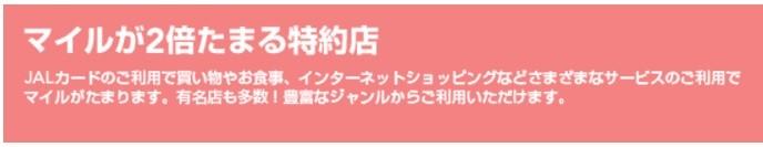 f:id:tonogata:20161219014712j:plain:w400