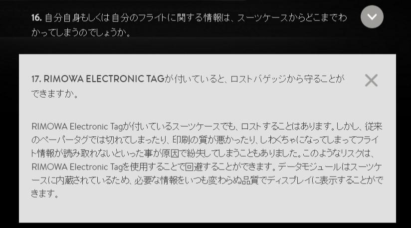 f:id:tonogata:20161225203237j:plain:w600
