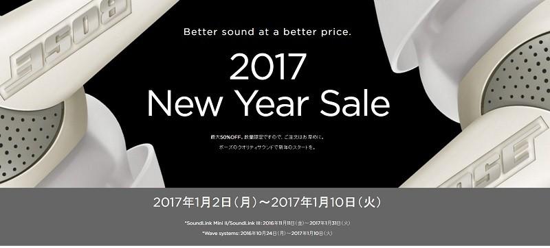 f:id:tonogata:20170109210721j:plain:w600