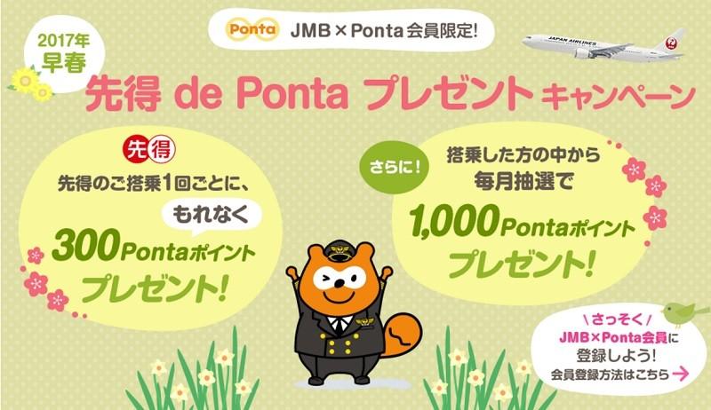 f:id:tonogata:20170117005200j:plain:w400