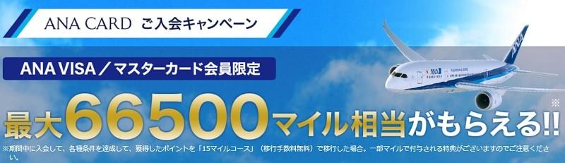 f:id:tonogata:20170118225453j:plain:w400