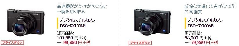 f:id:tonogata:20170124000021j:plain