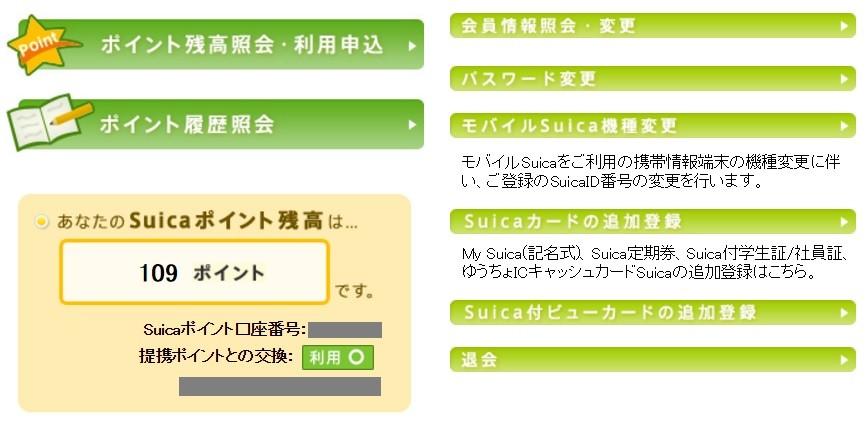 f:id:tonogata:20170128172329j:plain:w500
