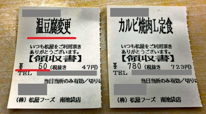 f:id:tonogata:20170129174613j:plain:w400