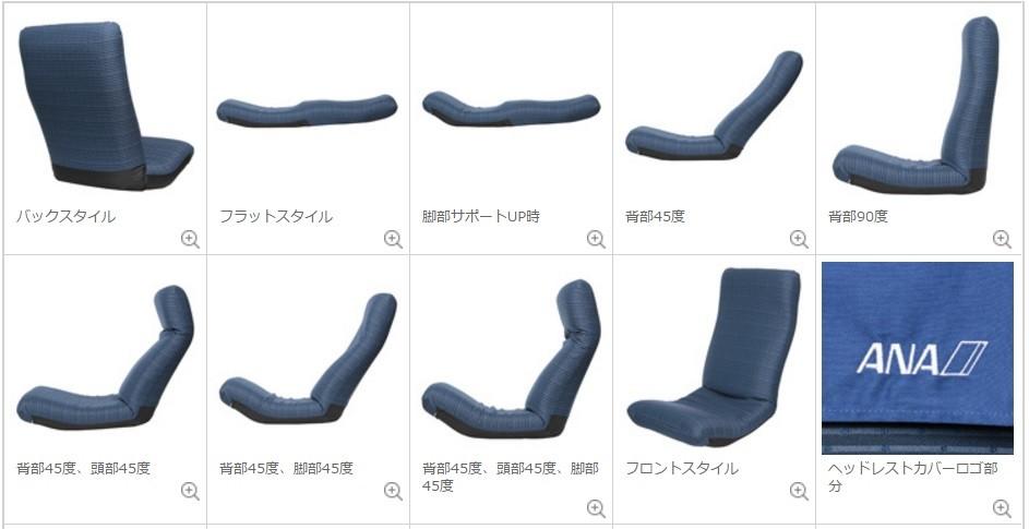 f:id:tonogata:20170131232706j:plain:w400