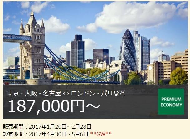 f:id:tonogata:20170201075428j:plain:w400