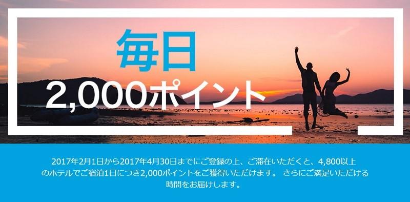f:id:tonogata:20170202230010j:plain:w400