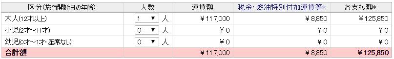f:id:tonogata:20170228153027p:plain:w600