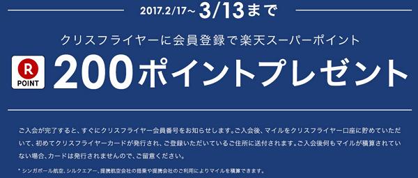 f:id:tonogata:20170307234305p:plain:w400