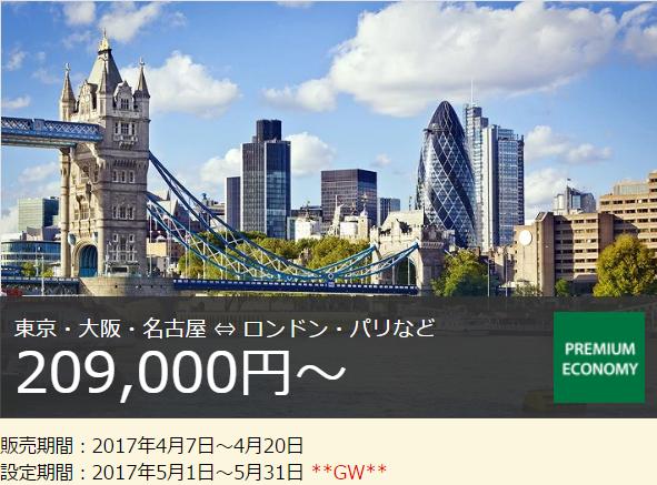 f:id:tonogata:20170409120339p:plain:w400