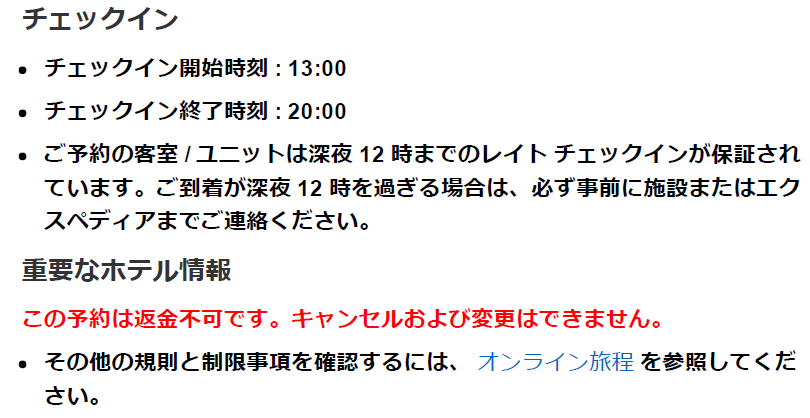 f:id:tonogata:20170508005049p:plain:w500