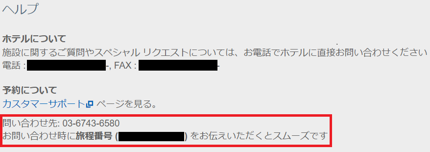 f:id:tonogata:20170508005448p:plain:w600