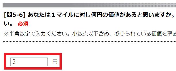 f:id:tonogata:20170513175800p:plain:w500